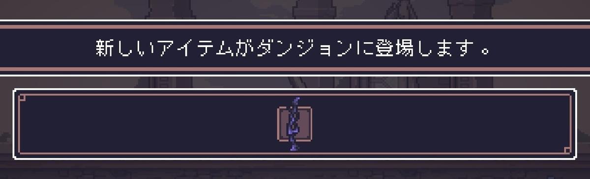 f:id:shikaku_sh:20190521095823j:plain:w200