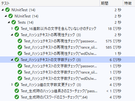 f:id:shikaku_sh:20200217191251p:plain:w400