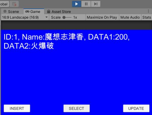 f:id:shikaku_sh:20200217191337p:plain:w400