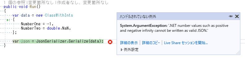 f:id:shikaku_sh:20201016111630p:plain