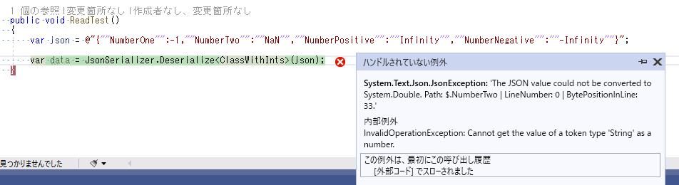 f:id:shikaku_sh:20201016111802p:plain:w600
