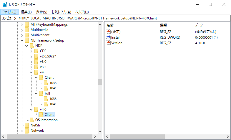 f:id:shikaku_sh:20210406105228p:plain:w300