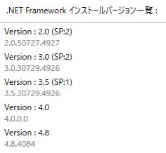 f:id:shikaku_sh:20210406105340p:plain