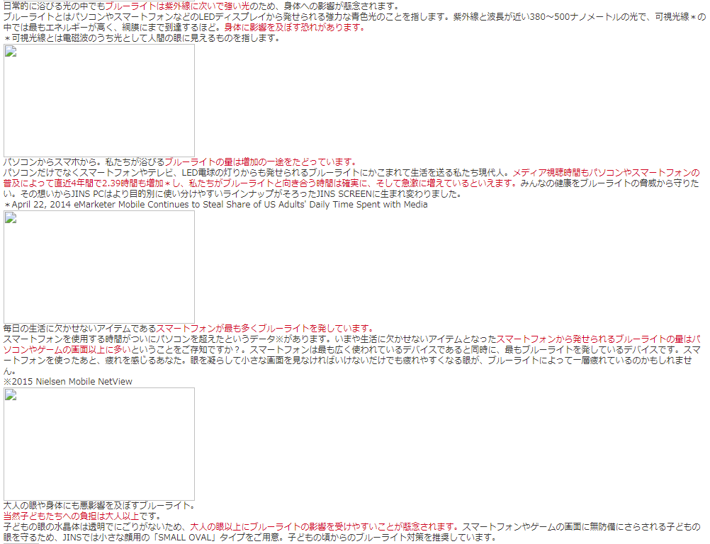 f:id:shikaku_sh:20210416164334p:plain