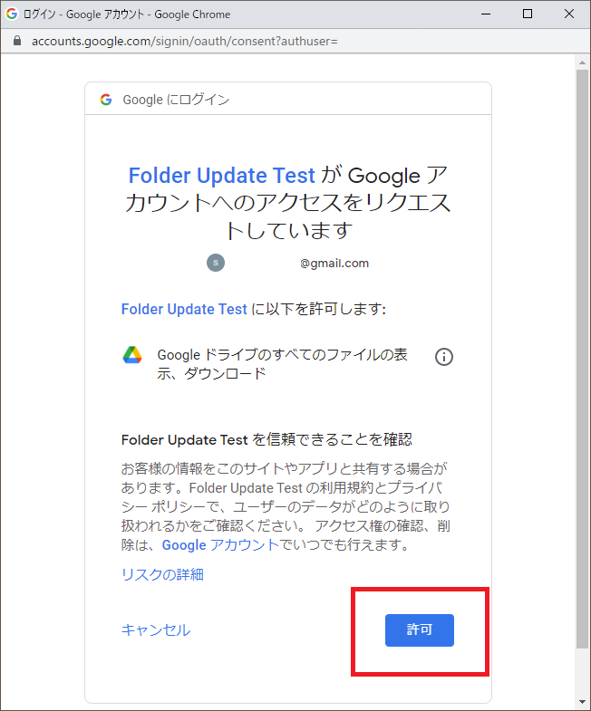 f:id:shikaku_sh:20210524152707p:plain:w600