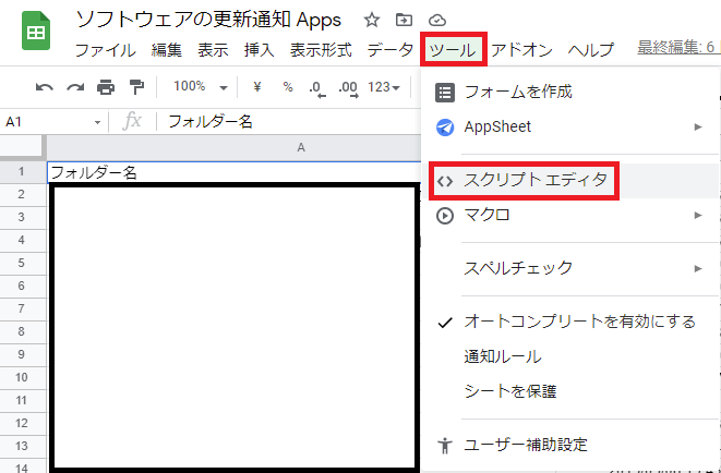 f:id:shikaku_sh:20210524154028p:plain:w500