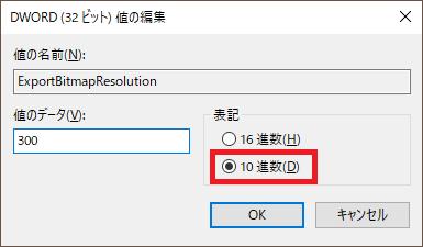 f:id:shikaku_sh:20210607103634p:plain