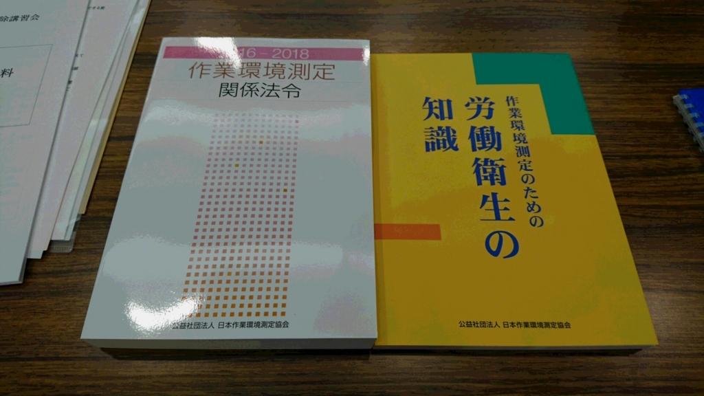 f:id:shikakudodesyo:20170612194713j:plain