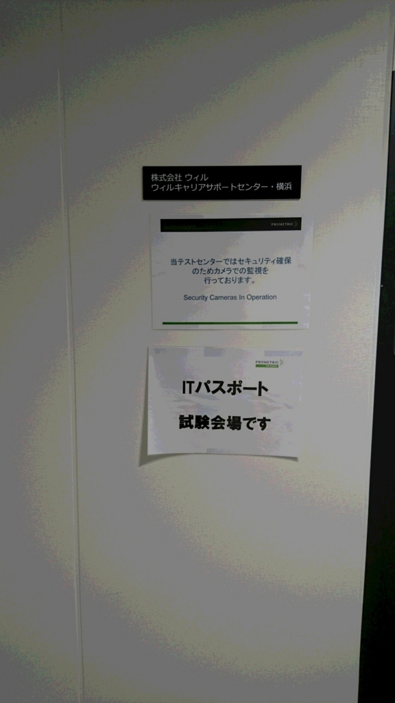 f:id:shikakudodesyo:20170612200227j:plain