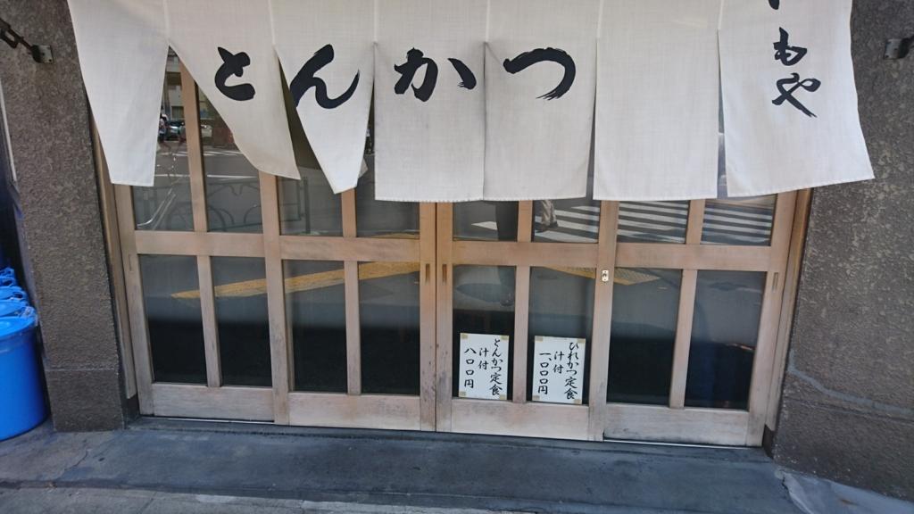 f:id:shikakudodesyo:20170626134826j:plain