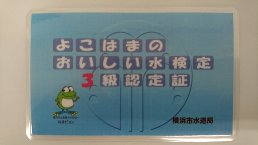 f:id:shikakudodesyo:20170726113438j:plain