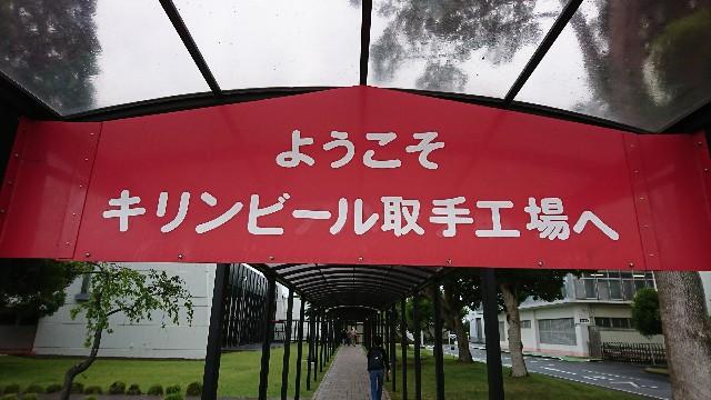 f:id:shikakudodesyo:20170902135609j:plain