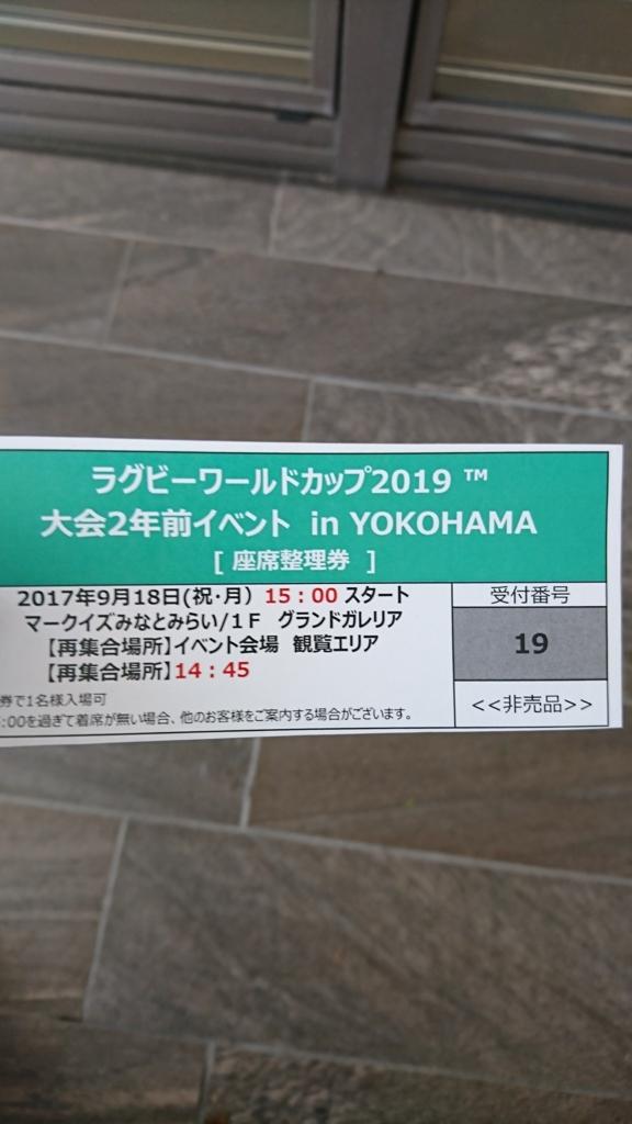f:id:shikakudodesyo:20170918215517j:plain