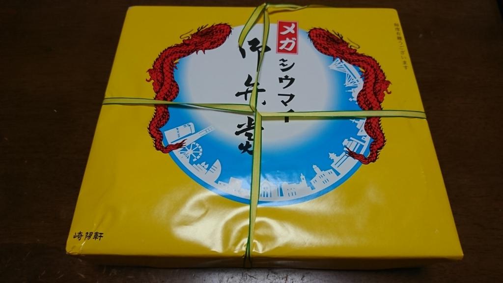 f:id:shikakudodesyo:20170925111607j:plain