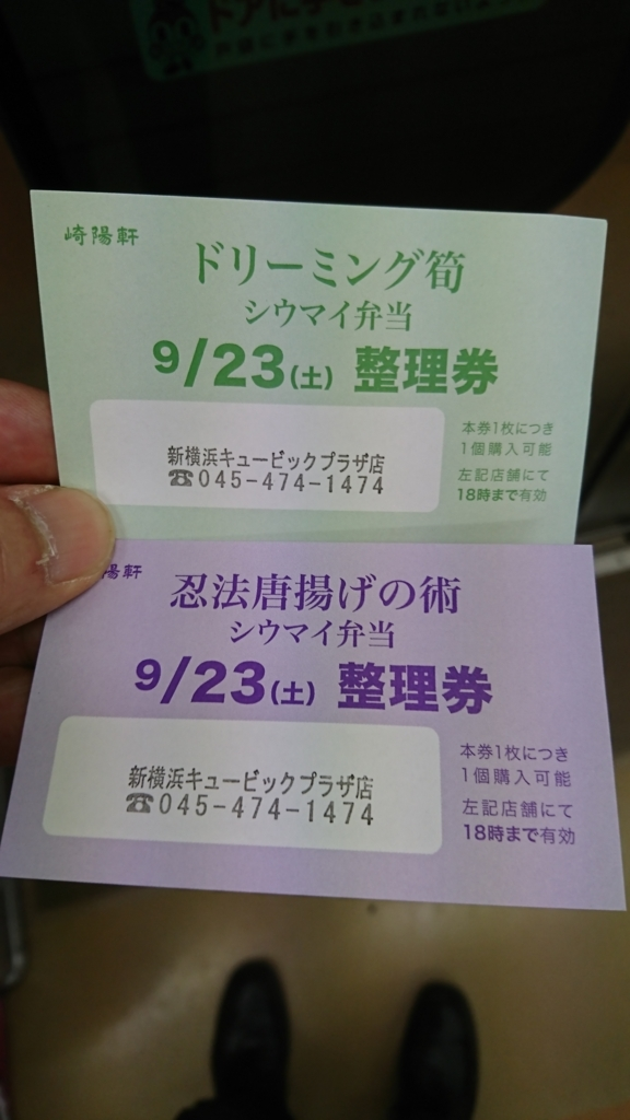 f:id:shikakudodesyo:20170925112220j:plain