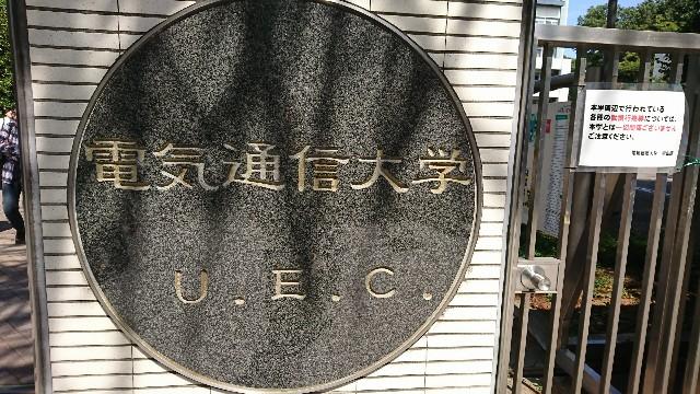 f:id:shikakudodesyo:20171001142808j:image