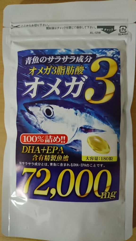 f:id:shikakudodesyo:20171120105438j:plain