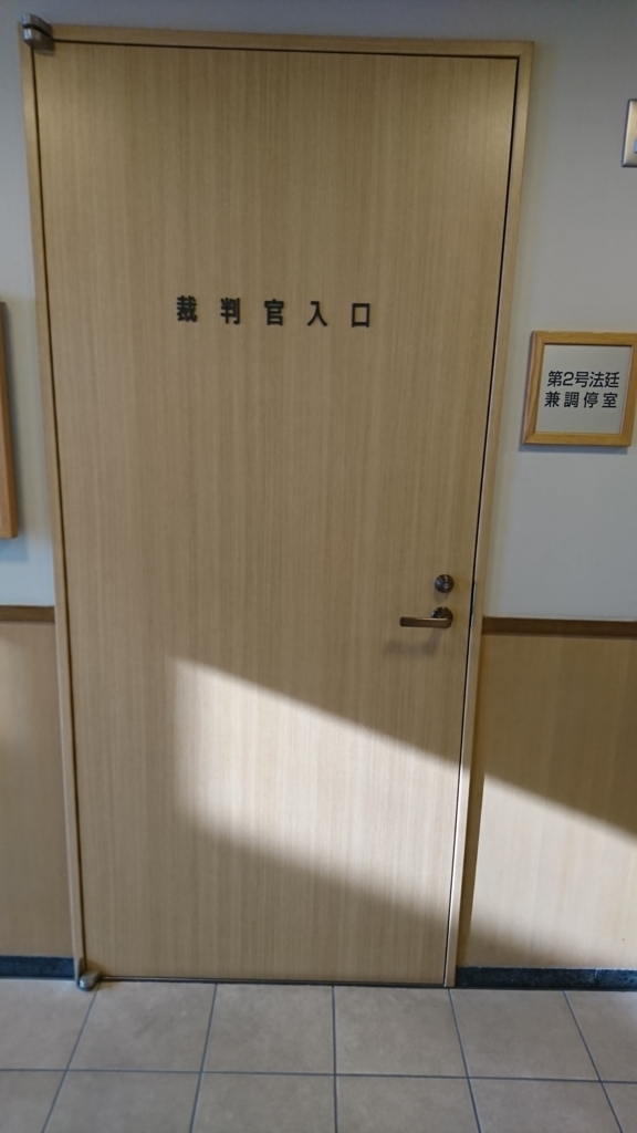 f:id:shikakudodesyo:20171201145820j:plain
