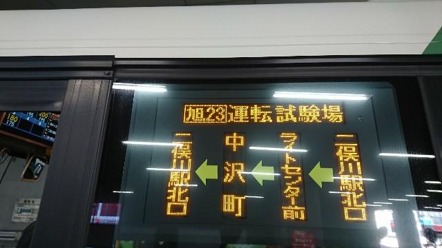 f:id:shikakudodesyo:20171210114329j:image