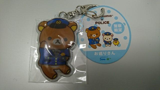 f:id:shikakudodesyo:20171210154254j:image