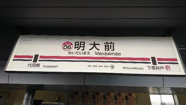 f:id:shikakudodesyo:20171217224023j:image
