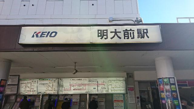 f:id:shikakudodesyo:20171217224046j:image