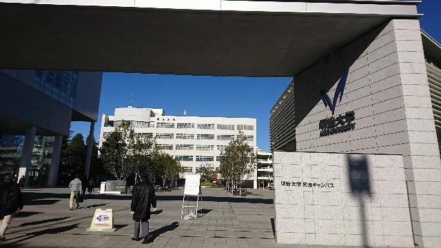 f:id:shikakudodesyo:20171217224258j:image