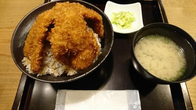f:id:shikakudodesyo:20180212112515j:image