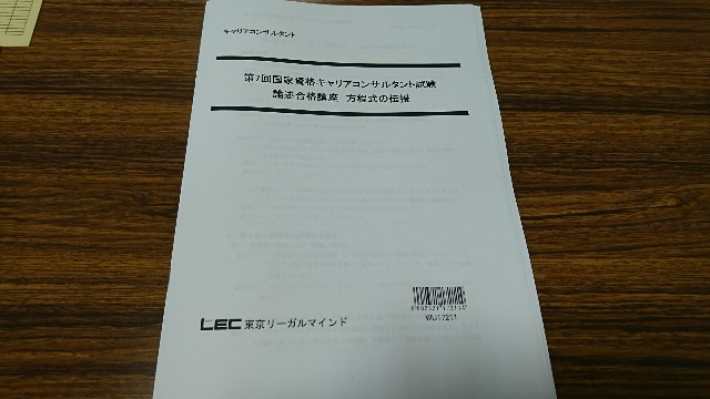 f:id:shikakudodesyo:20180212113123j:image