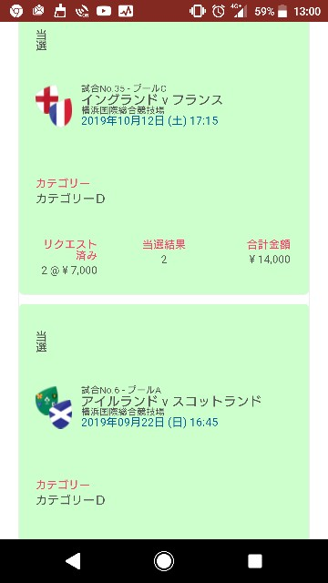 f:id:shikakudodesyo:20180326130434j:image