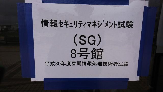 f:id:shikakudodesyo:20180415202311j:image