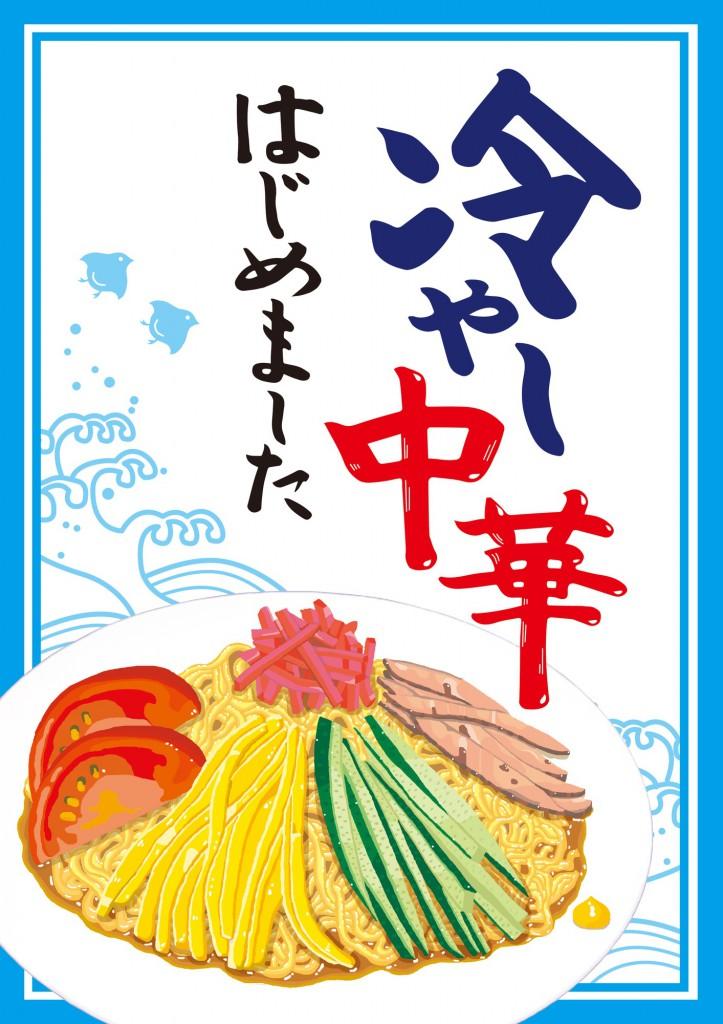 f:id:shikakudodesyo:20180424153058j:plain