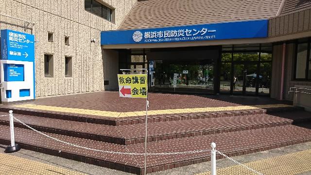 f:id:shikakudodesyo:20180501121000j:image