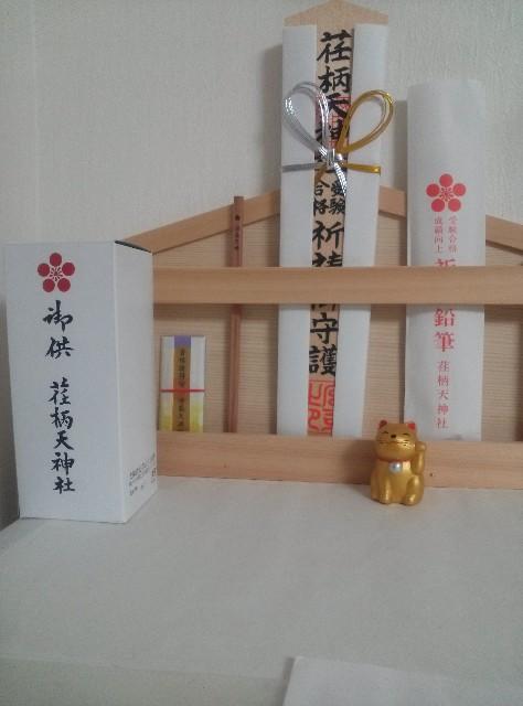f:id:shikakudodesyo:20180504091013j:image