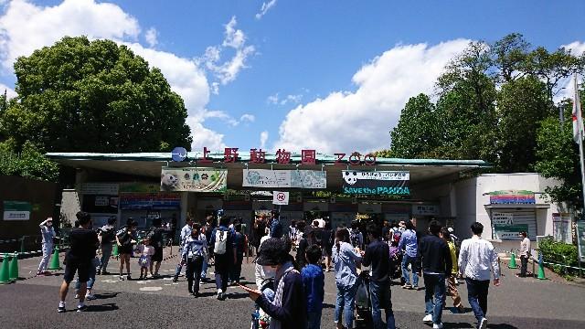 f:id:shikakudodesyo:20180504133059j:image