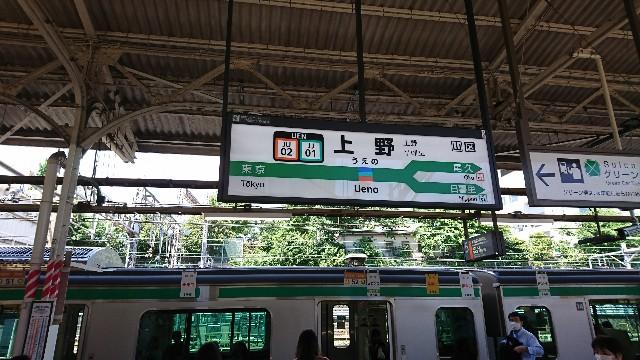 f:id:shikakudodesyo:20180504133718j:image