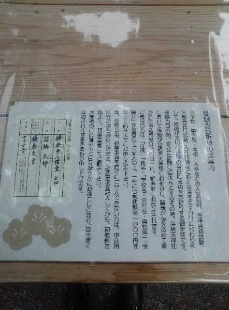 f:id:shikakudodesyo:20180505234428j:image