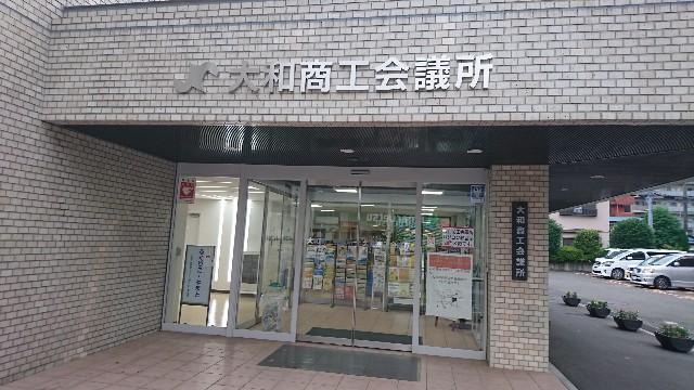 f:id:shikakudodesyo:20180518180030j:image