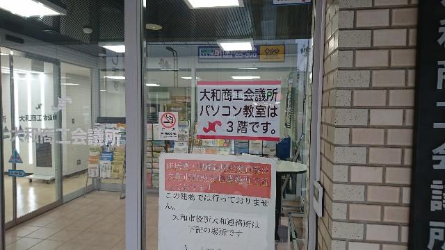f:id:shikakudodesyo:20180518180048j:image