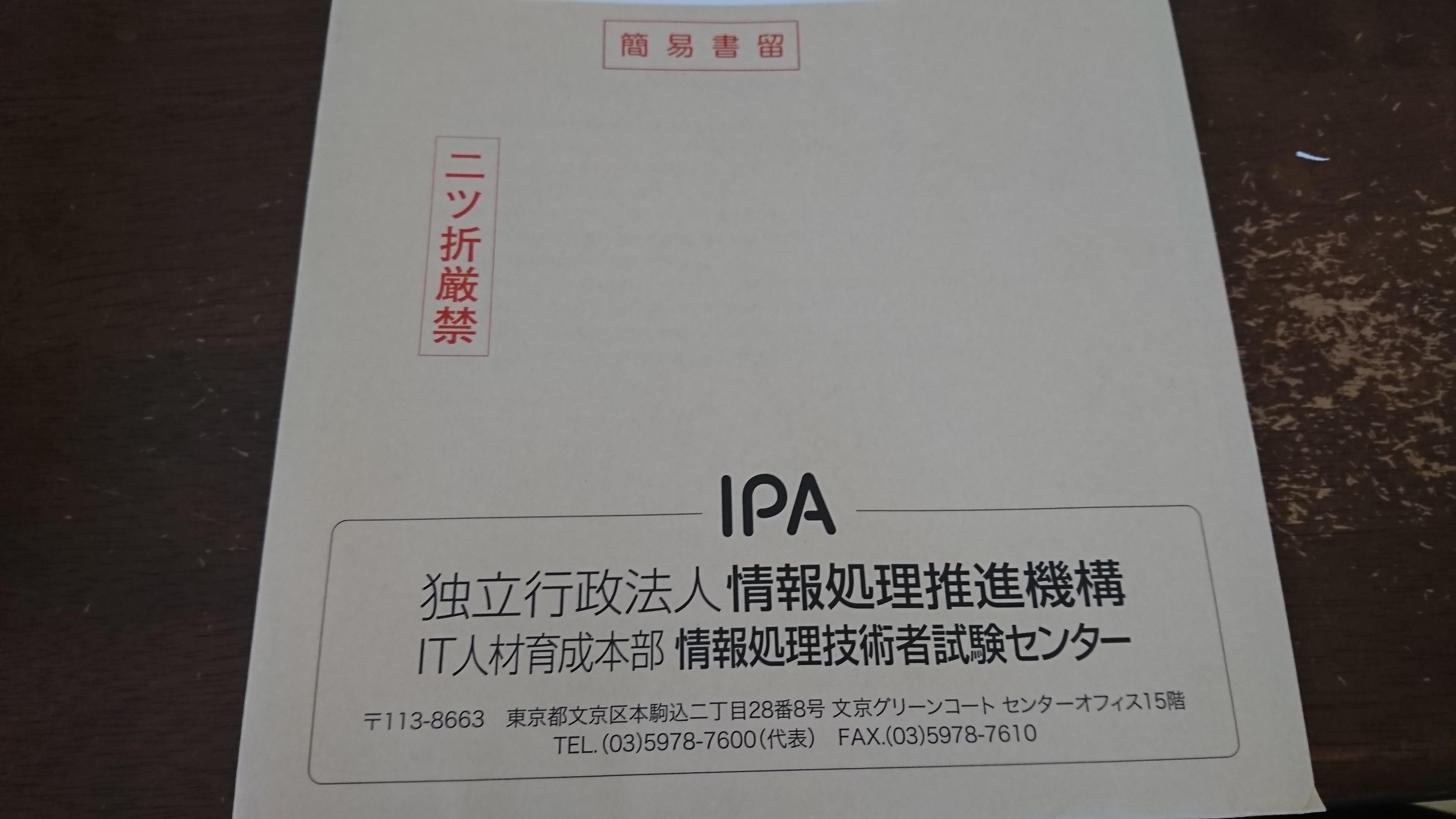 f:id:shikakudodesyo:20180604165218j:image