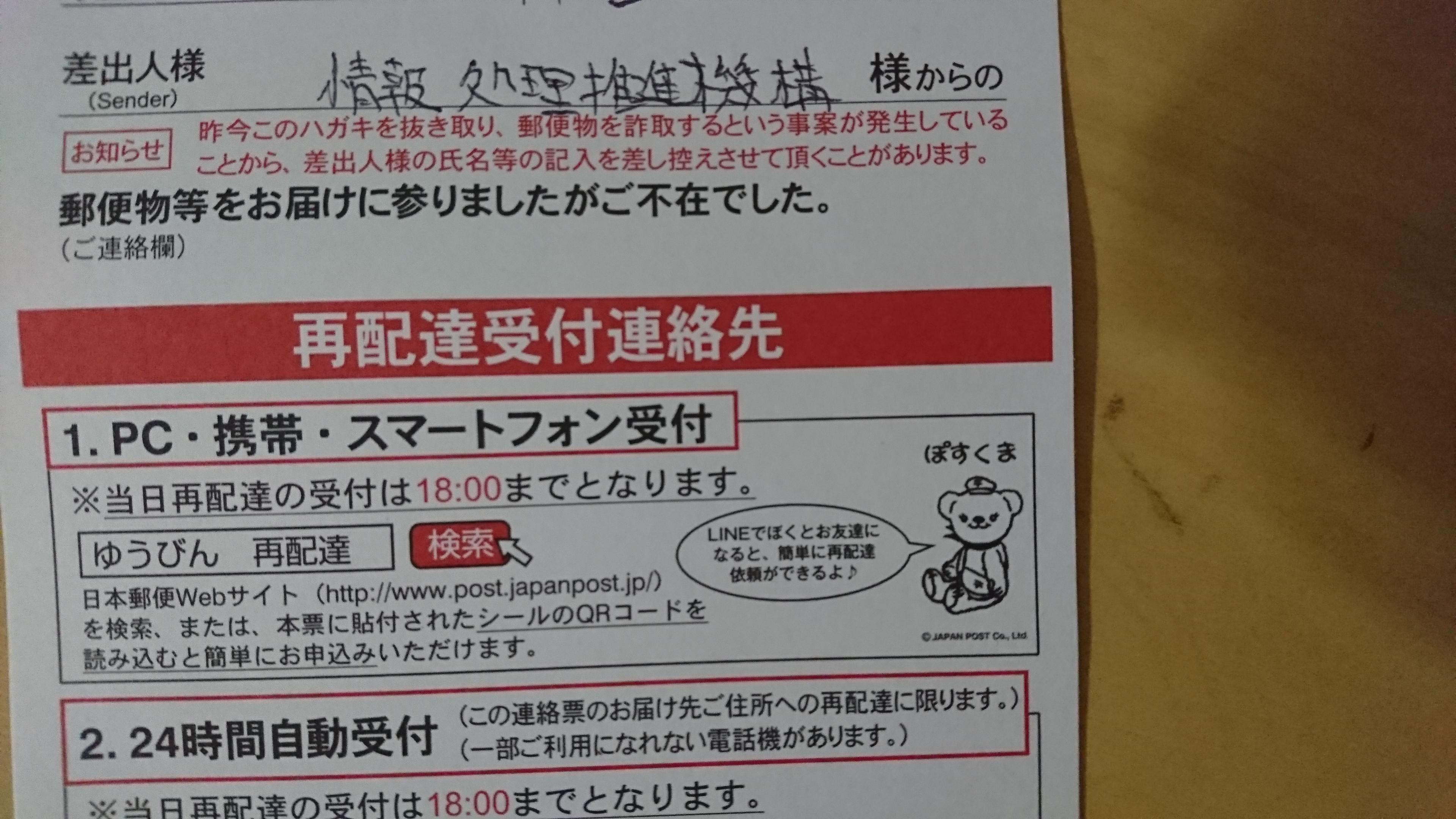 f:id:shikakudodesyo:20180604222310j:image