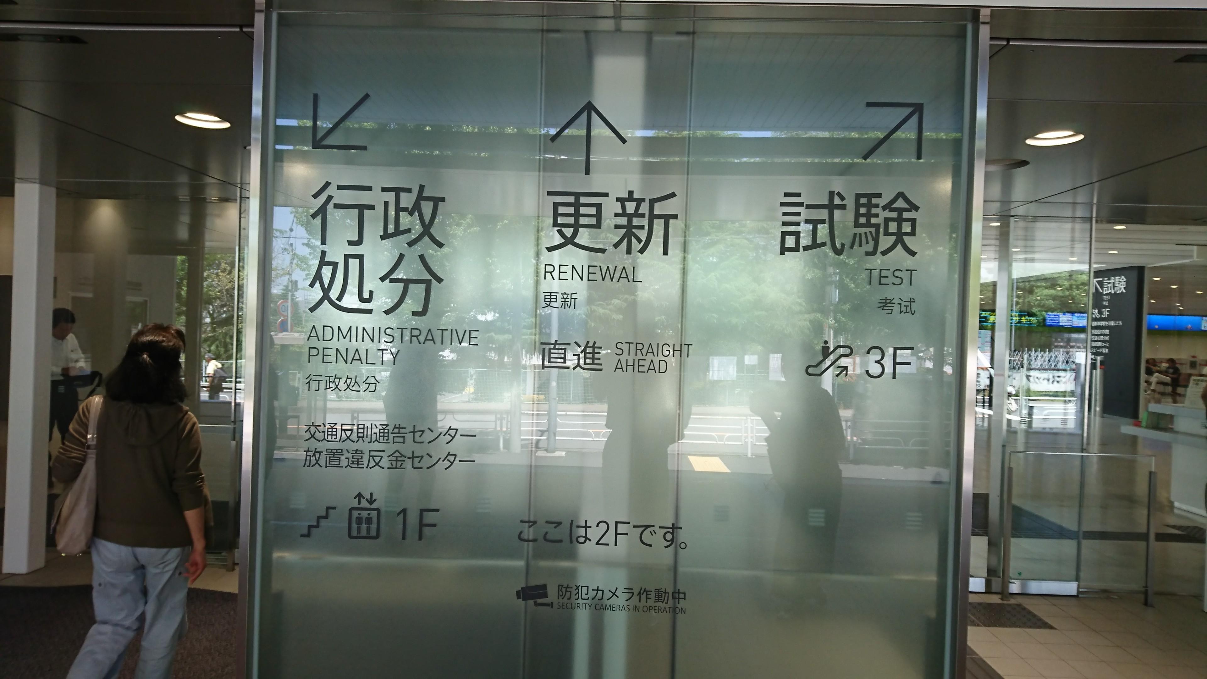 f:id:shikakudodesyo:20180608230946j:image