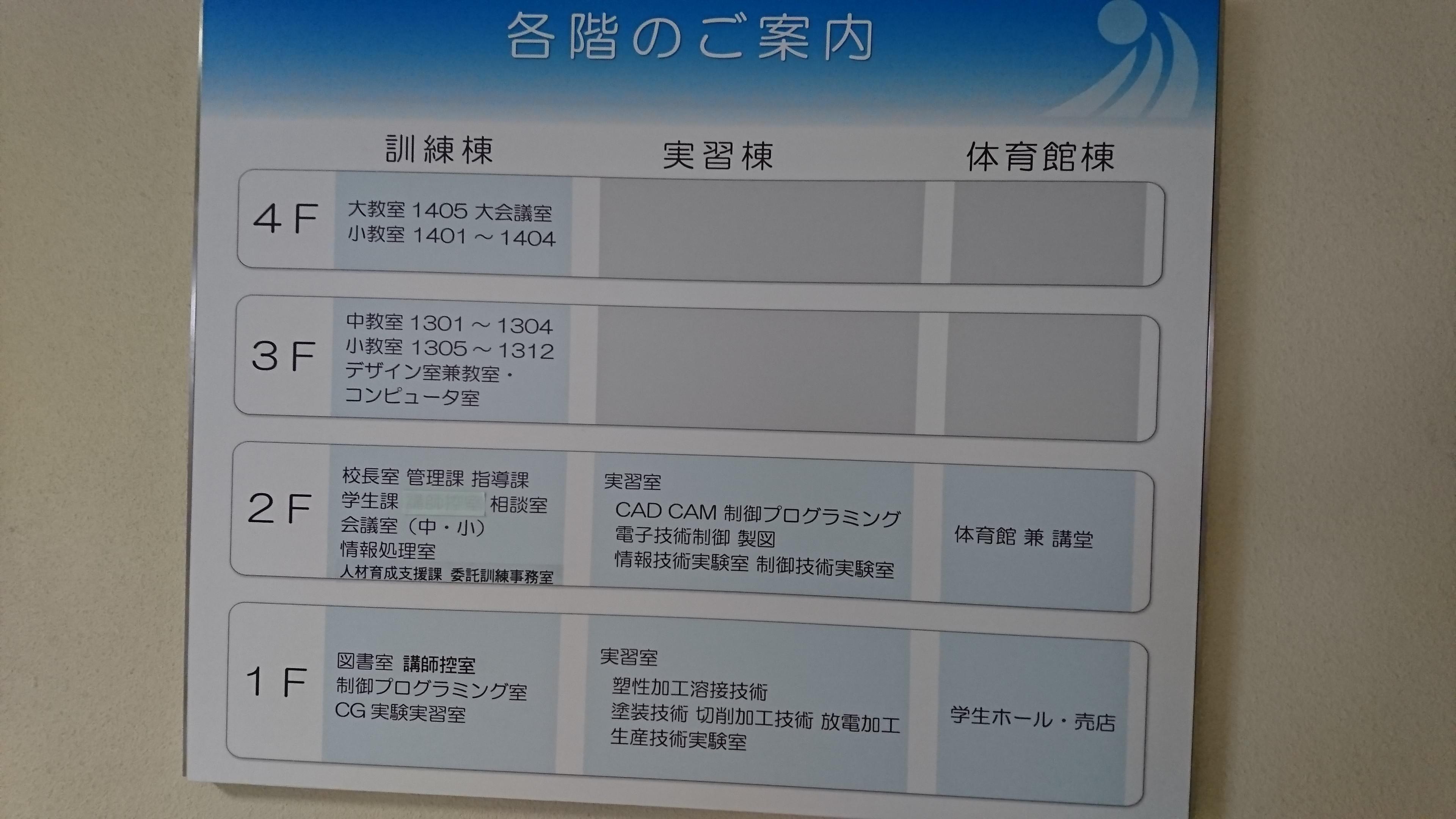 f:id:shikakudodesyo:20180608231052j:image