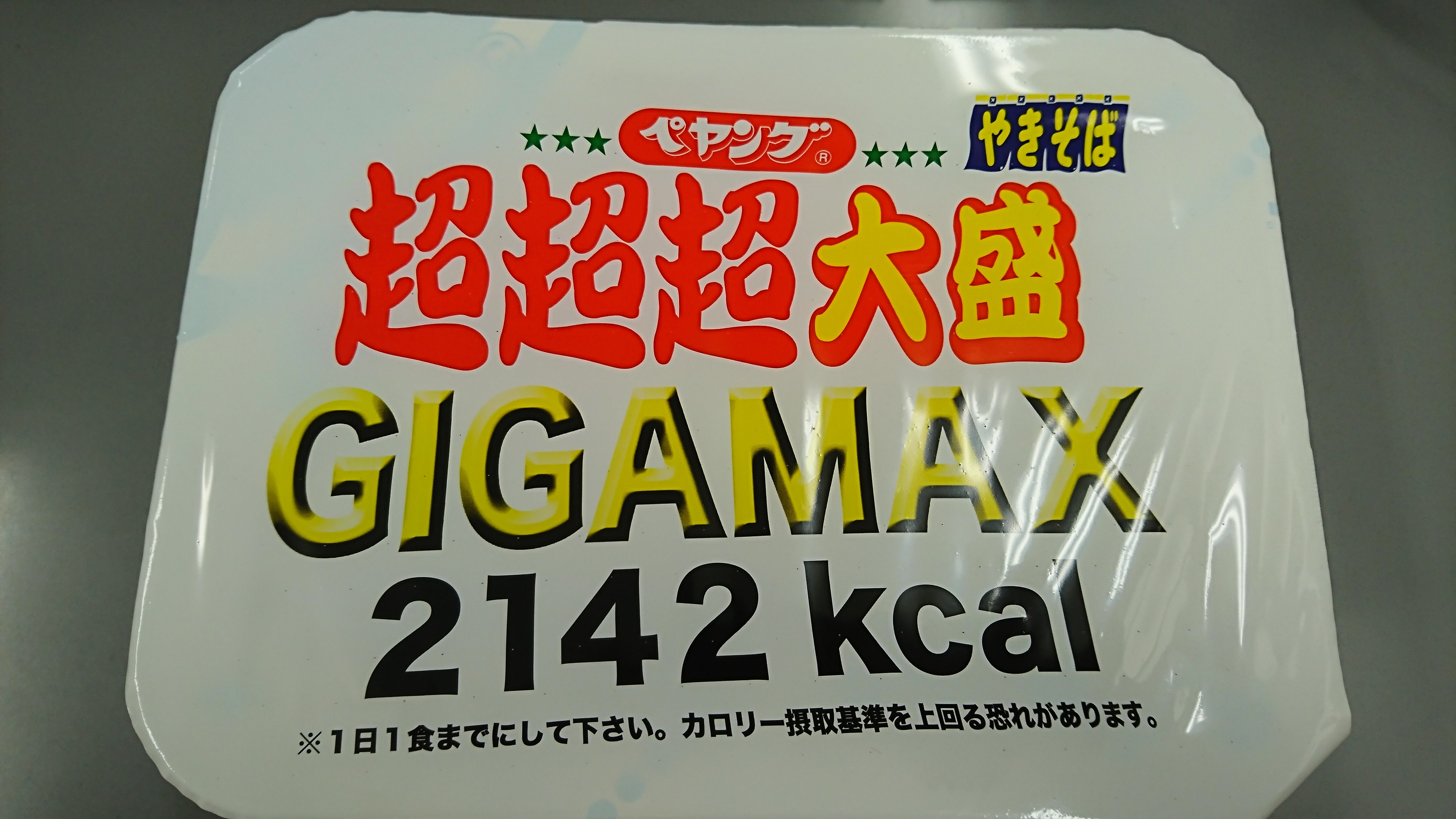 f:id:shikakudodesyo:20180620104106j:image