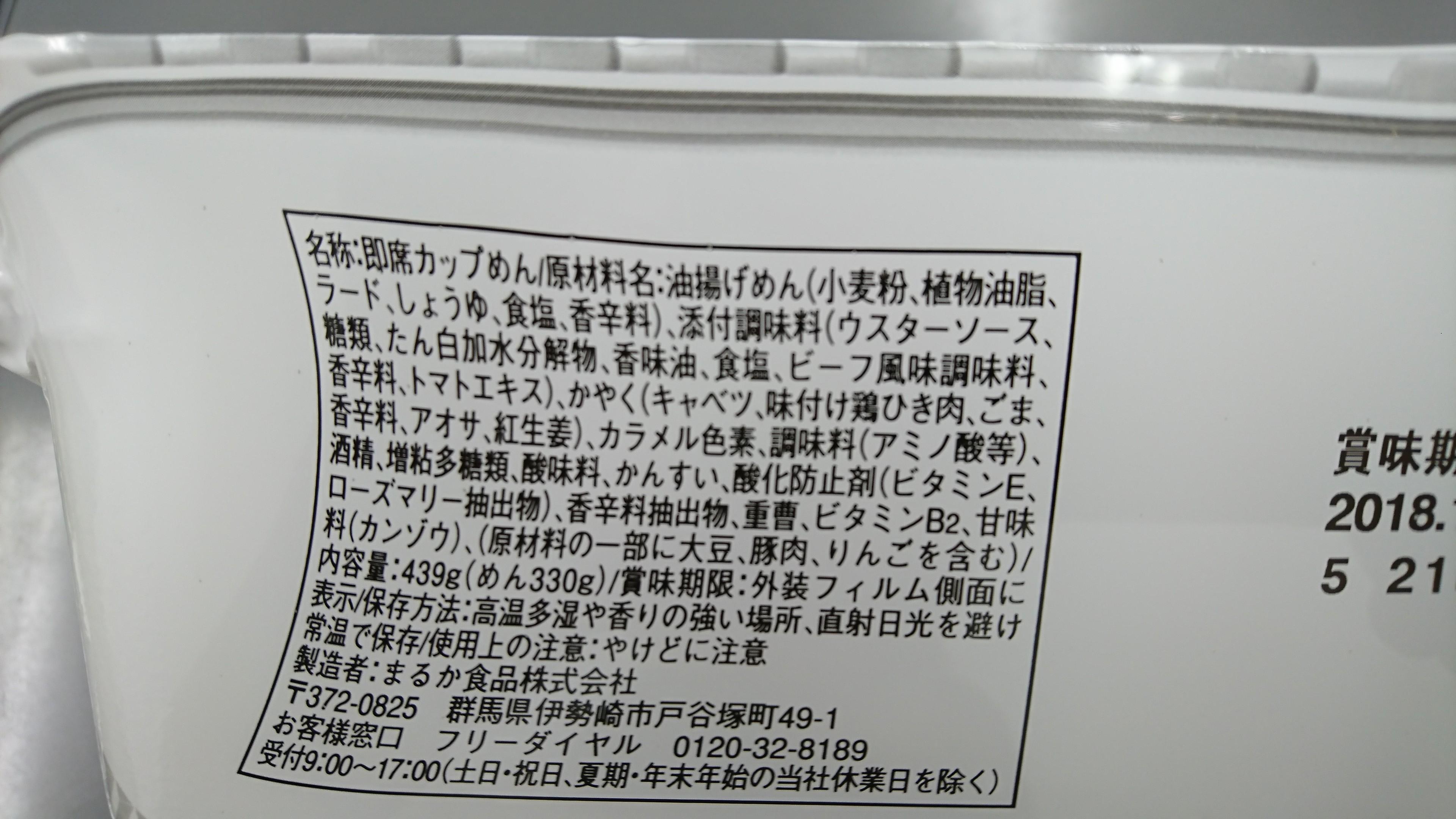 f:id:shikakudodesyo:20180620104108j:image