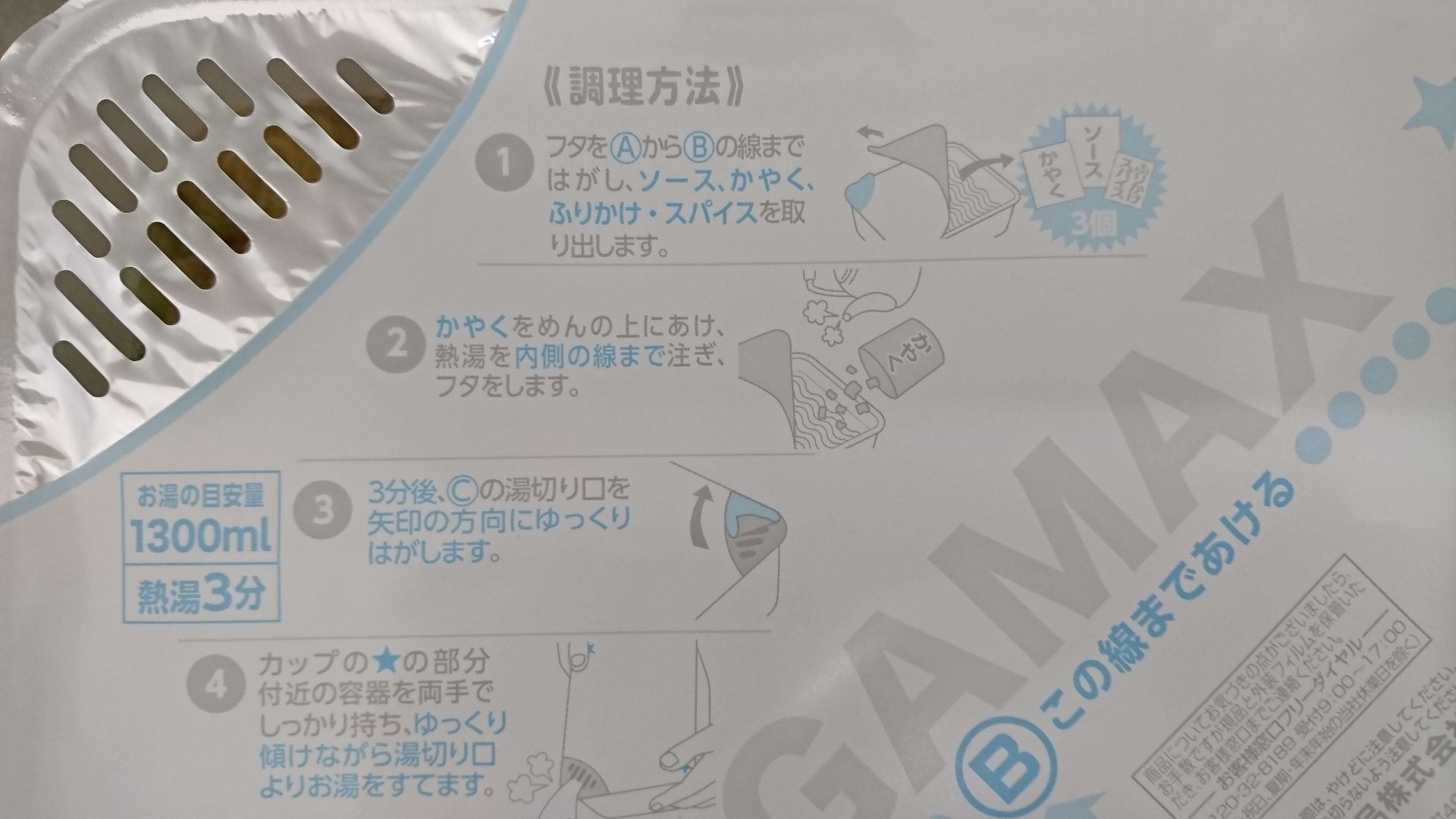 f:id:shikakudodesyo:20180620122119j:image