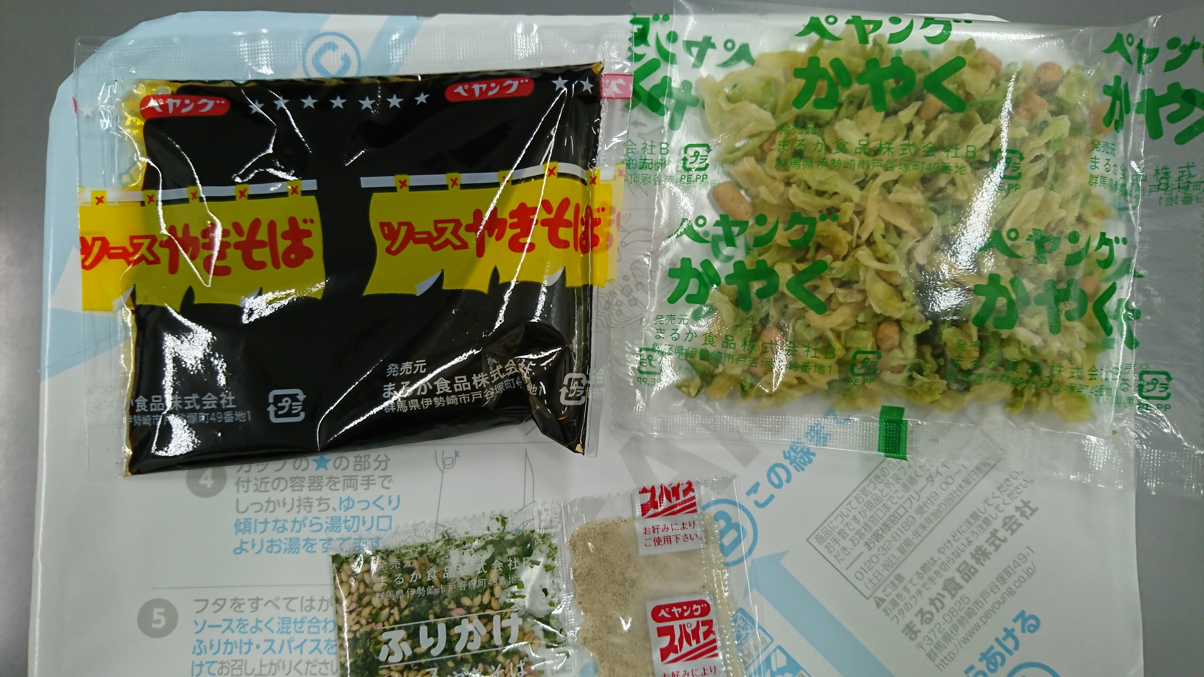 f:id:shikakudodesyo:20180620122146j:image