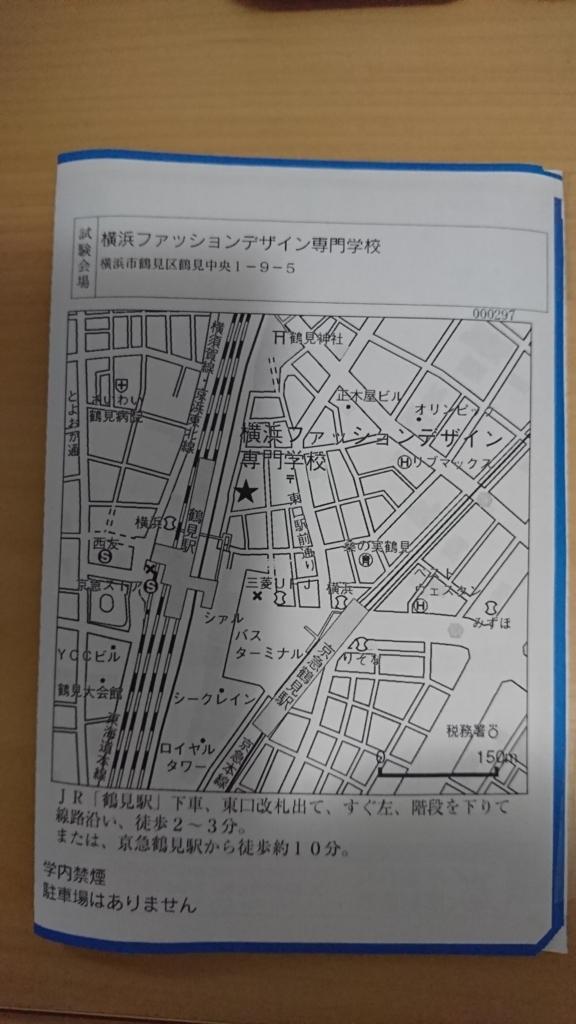 f:id:shikakudodesyo:20180712105530j:plain