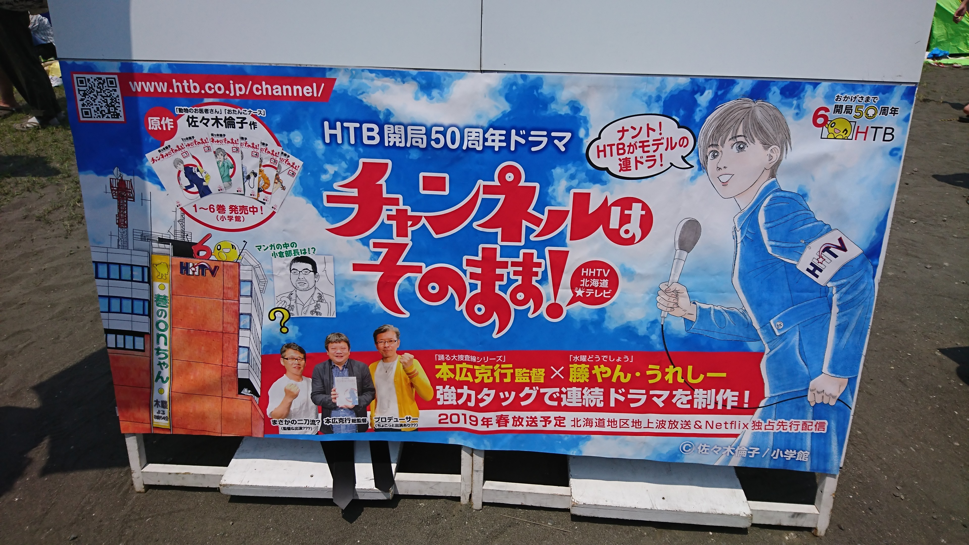 f:id:shikakudodesyo:20180719075303j:image