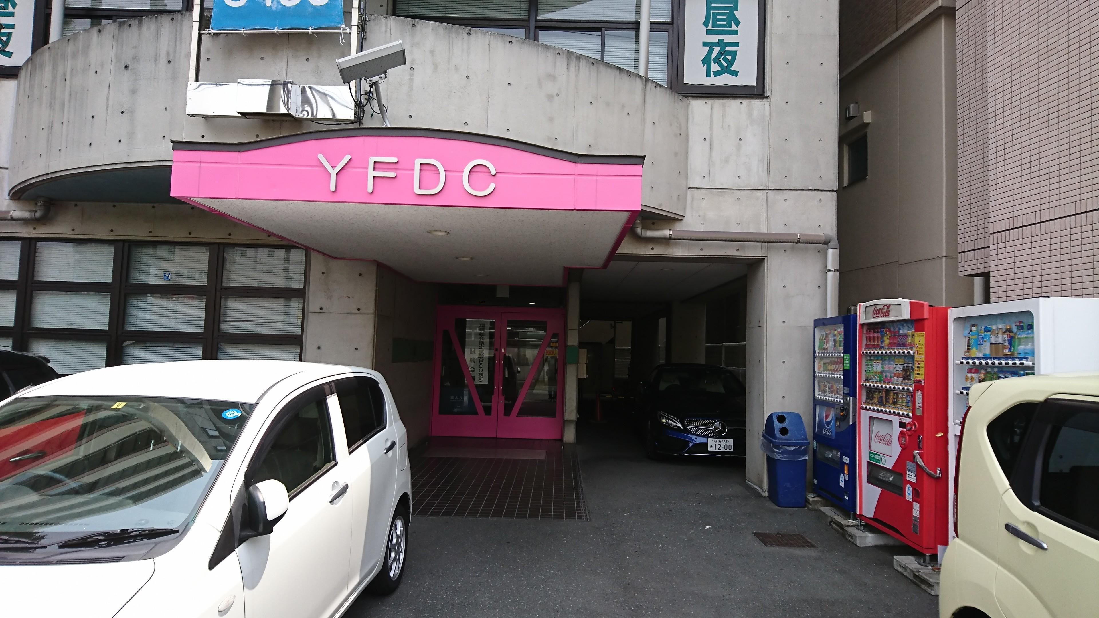 f:id:shikakudodesyo:20180722183133j:image